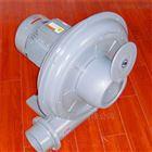TB-150-7.5吹膜机冷却配套透浦式鼓风机