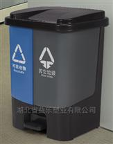 湖北40L塑料垃圾箱分类垃圾桶