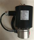 西安秉控直動式高壓電磁閥