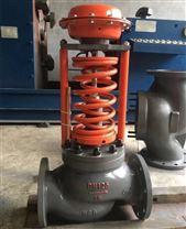 ZZYP自立式蒸汽壓力調節閥