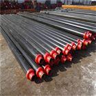 北京塑套钢直埋预制保温管价格