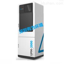 UPM-2000(CN)水质在线分析仪