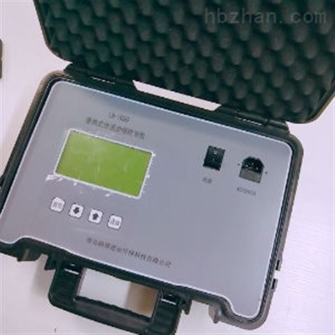 武汉环境检测部门LB-7022D直读式油烟检测仪