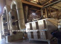 低溫等離子空氣凈化器塑料橡膠廢氣處理設備