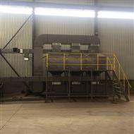 电缆厂大型催化燃烧废气处理装置