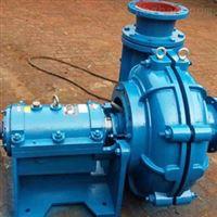 大功率高扬程渣浆泵
