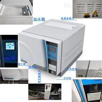 脉动蒸汽灭菌器小型台式医用23L45L消毒柜