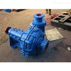 国际离心渣浆泵