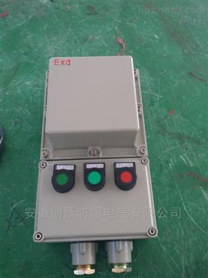 BQC53-100铝合金防爆磁力启动器