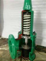 YFA48Y高温高压弹簧全启式安全阀
