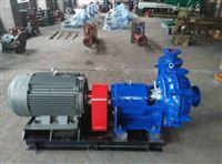 环保型GMZ耐磨卧式渣浆泵