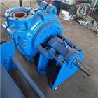 环保国际渣浆泵