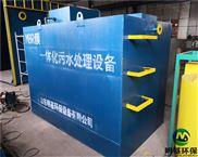 广汉市地埋一体化污水处理设备