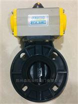 耐腐蝕氣動塑料對夾蝶閥SMD671S-10S