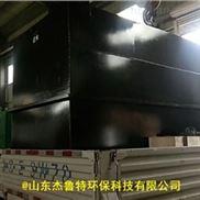 飞机场地埋式污水处理系统厂家供应