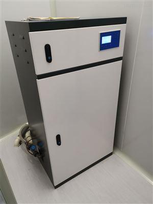 RC门诊医疗废水处理器