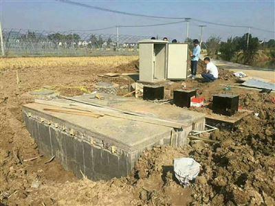 HDAF-5新农村 生活污水处理成套设备 出水达标耗能低