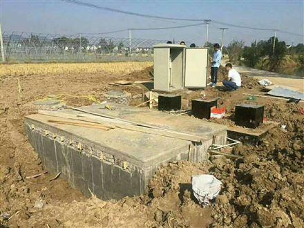 新农村 生活污水处理成套设备 出水达标耗能低