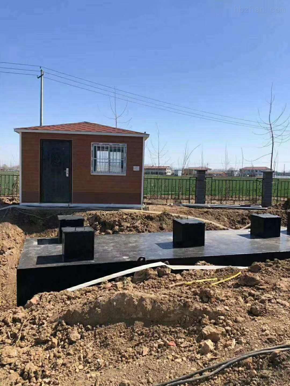 农村 污水处理设备 价格
