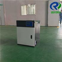 RC 小型牙科醫療汙水處理器