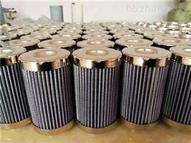 齊全300148英德諾曼濾芯 液壓油濾芯的詢價