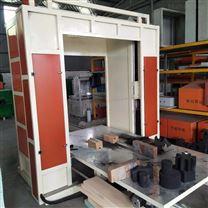 玻璃棉板造型切割机器雷竞技官网app、配电柜
