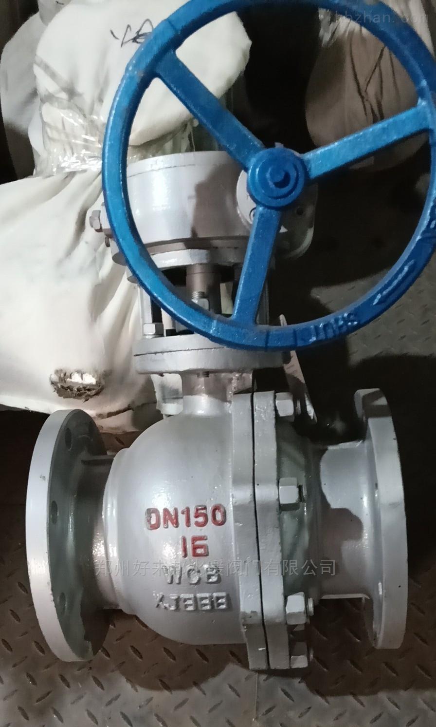 铸钢涡轮法兰球阀