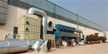 郑州燃气炉废气处理设备