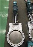 PZ273H电液动插板阀
