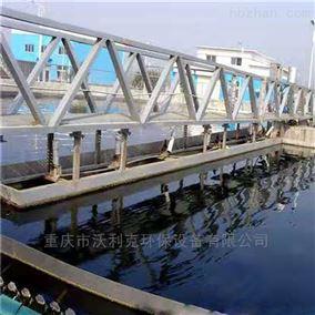 重庆中心传动刮泥机型号定制多款供选