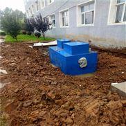 小型集成生活污水處理設備工藝