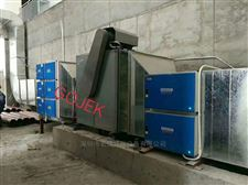 HJ-JDS系列工業靜電式油煙凈化器