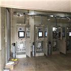 焦炉高炉转炉半水混合煤气分析仪氧煤气热值