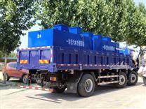 70m3/d生活污水处理设备规格