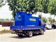 赤峰地埋式污水处理装置