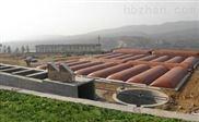 養豬汙水處理betway必威手機版官網
