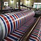 聚乙烯140g彩条布批发商