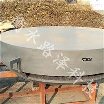 成品铸钢固定铰支座设计优化一体化