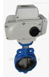 D971X防水电动蝶阀