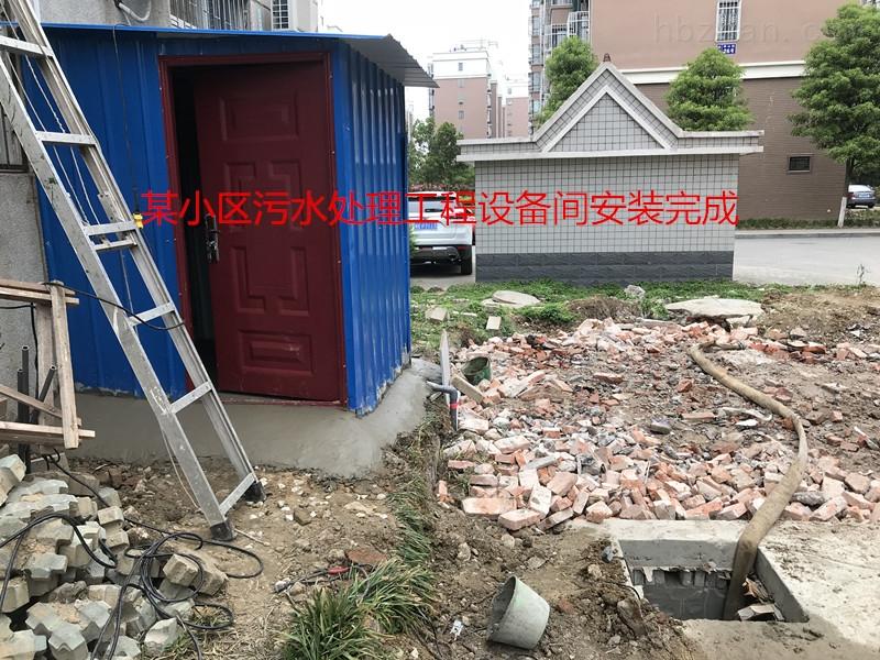 淮北乡镇医院污水处理设备厂家