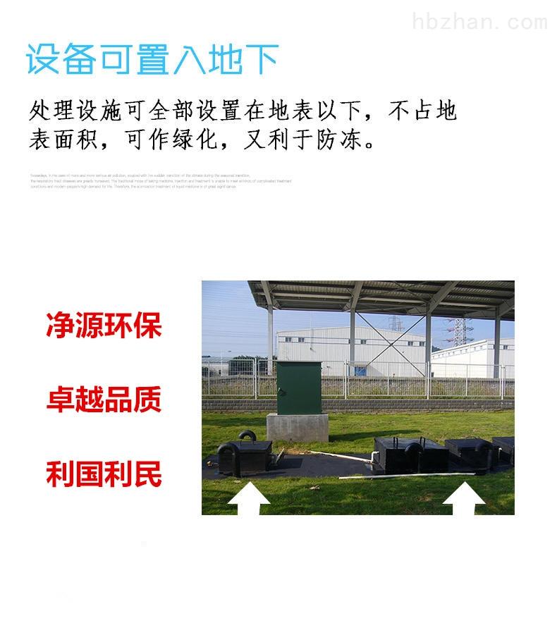 安庆医院污水处理设备价格