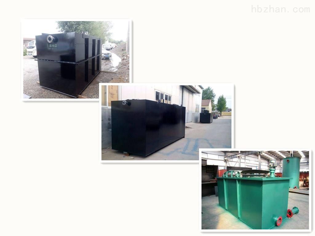 铜陵乡村门诊污水处理设备