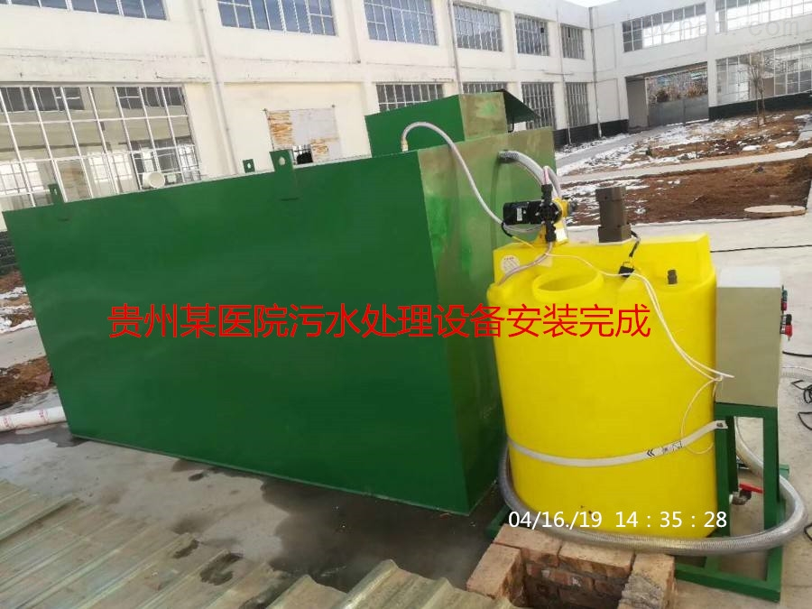 淮北医院污水处理设备厂家