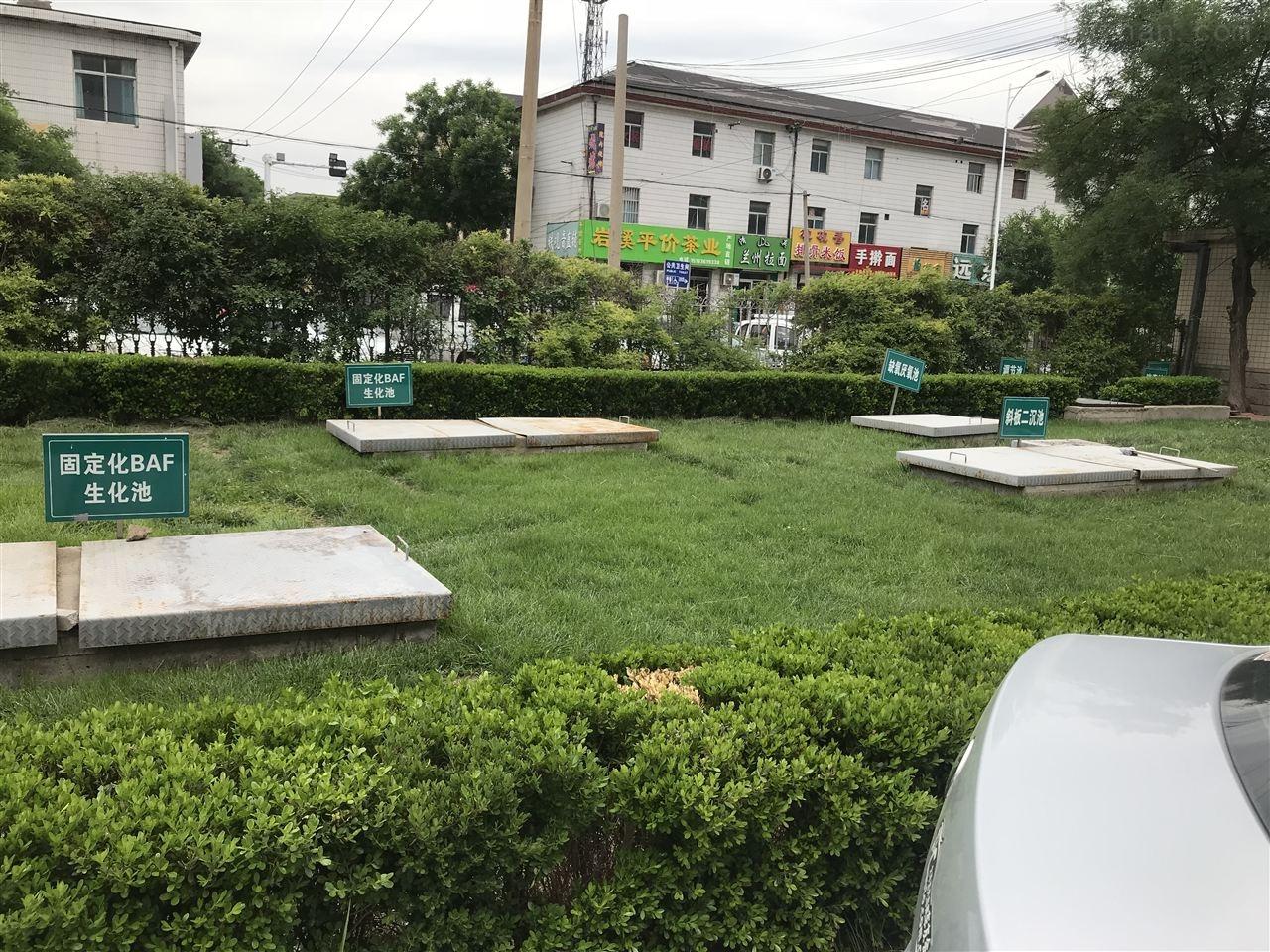 宣城新农村社区医院废水设备说明
