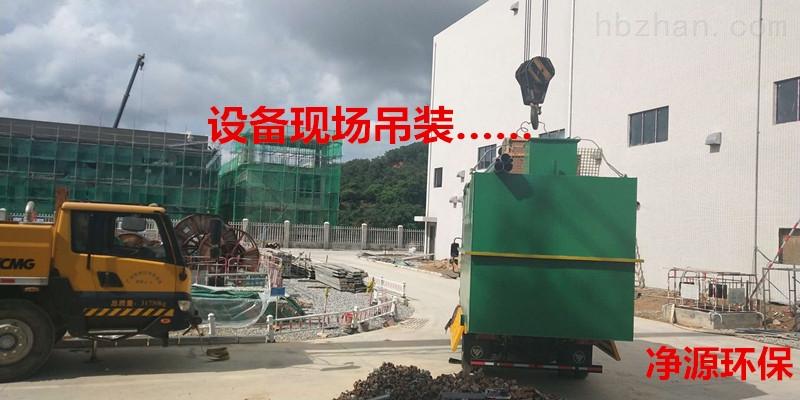 宿州新建医院污水处理设备