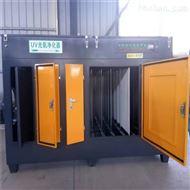 造纸厂大型等离子一体机废气处理装置