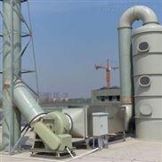 盐城废气处理设备解决排放难题-凯雄环保