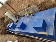 呂梁市一體化污水處理設備