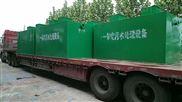 LBYTH-六盘水医院污水处理设备