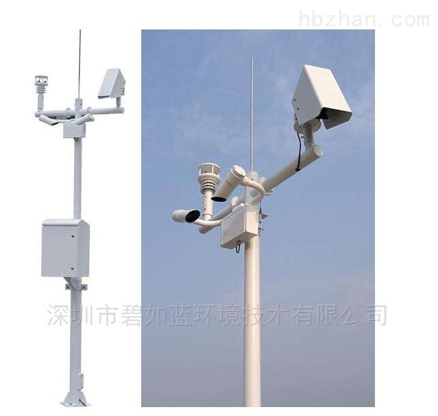 交通安全能见度监测系统 数据检测仪